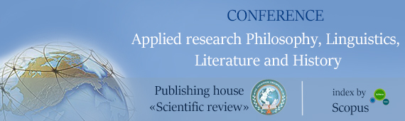 Conference - Applied research Philosophy, Linguistics, Literature and History